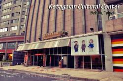 Ketagalan Culture Centre Beitou | beitou Archives - The Backpacker Guide