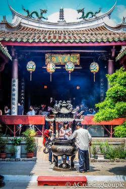 King of Medicine Temple Tainan | 568 best Spirit-Punk 1.2 Daoism and Chinese Folk Religions images ...