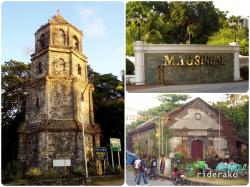 Magsingal Museum Vigan | Vigan City and The Quest to Find Pinget Island | riderako