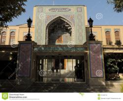 Malek National Library & Museum Tehran | Gate To Malek National Library And Museum Of Iran Stock Photo ...