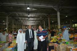 Manama Central Market Manama   Ministry Of Industry, Commerce and Tourism, Kingdom of Bahrain ...