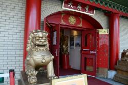 Marlborough Gallery (Midtown) New York City | 13-2 A Golden Lion Guards The Entrance To Mahayana Buddhist Temple ...