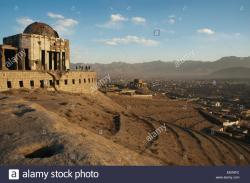 Mausoleum of Nadir Shah Kabul | Mausoleum Of King Mohammad Nadir Shah And Tomb Of Sultan Mohammad ...