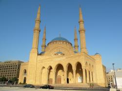 Mohammed Al Amin Mosque Beirut | 08 Mohammed Al-Amin Mosque Outside