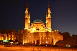 Mohammed Al Amin Mosque Beirut | Photo of the Day: June 18, 2013 | Michael K. Busch