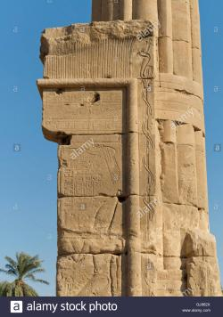 Montu Temple Enclosure Luxor   gateway at The Temple of the falcon-headed god Montu at Medamud ...