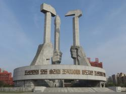 Monument to the Foundation of the Workers' Party Pyongyang | MTP - Korea, North
