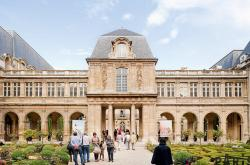 Musée de la Monnaie Paris | Things to do in the 3rd arrondissement of Paris | Global Blue