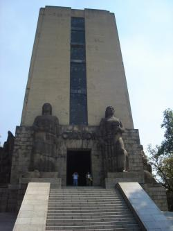 Museo de la Secretaría de Hacienda y Crédito Público Mexico City | Monument to General Alvaro Obregón | Mexico City | Tourist ...