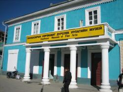 Museum of Famous People Uliastai   Places to Visit in Mongolia - Page 3
