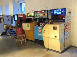 Museum of Soviet Arcade Machines Moscow | Moscow's Collection of Soviet Arcade Machines
