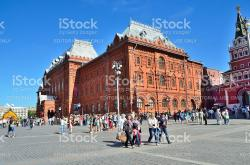 Museum of the War of 1812 Moscow | Moscow Museum Of Patriotic War Of 1812 On Revolution Square In ...