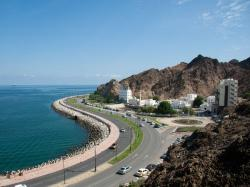 Mutrah Corniche Muscat | Touring the Mutrah Corniche in Muscat, Oman - YouTube