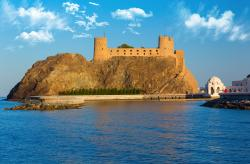 Mutrah Fort Muscat | Oman Tourism UK: Muscat