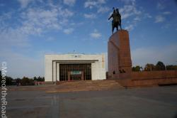 National Historical Museum Bishkek | Kyrgyzstan: Bishkek for Beginners - More of the Road