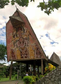 National Museum & Art Gallery Port Moresby | MTP - Papua New Guinea (other)
