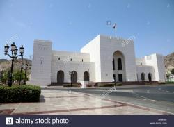 National Museum Muscat | The National Museum of Oman, in Muscat, Oman, on 10 August 2017 ...