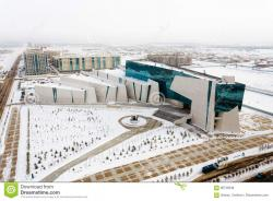National Museum of the Republic of Kazakhstan Astana | Astana, Kazakhstan - February, 2017 - National Museum Of The ...