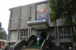 Natural History Museum Addis Ababa | Travel for Everyone: (Ethiopia) - Addis Ababa - The Highest ...