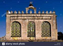 Old Church of St Mary of Zion Aksum | Facade of an old church, Church of St. Mary of Zion, Axum ...