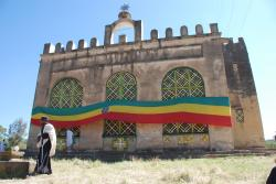 Old Church of St Mary of Zion Aksum | Image: ET08 - 0489, Old Church of St Mary of Zion, Axum
