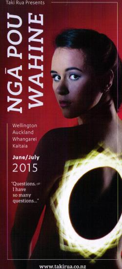 Old Library Arts Centre Whangarei | The Old Library – Whangarei – Whangarei Community Arts Venue