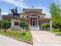 Old University complex Athens | CULTURAL EVENTS | 15th Globelics International Conference
