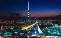 Ostankino TV Tower Moscow | Adorable Night View Of The Ostankino Tower With Moscow City