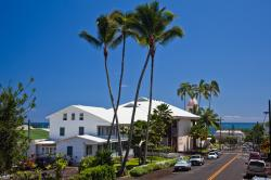 Pacific Tsunami Museum Hilo | 3 Great Places to Take in Some Hawaii Island History « So Much ...
