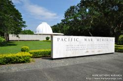 Pacific War Memorial Corregidor | Pacific War Memorial | Philippines Tour Guide