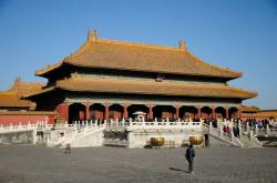 Palace of Accumulated Purity Běijīng | Forbidden City of Beijing