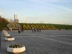 Park Pobedy Moscow | Moscow Building Photos - Russian Architecture Images - e-architect