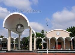 Parliament Gaborone | Gaborone, South-East District, Botswana: National Assembly of ...