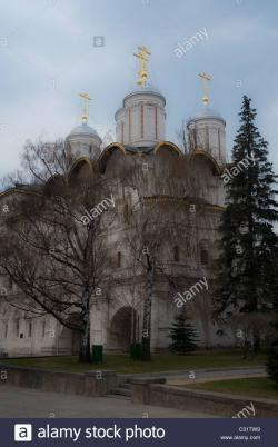 Patriarch's Palace Moscow | View of Patriarch's Palace in Moscow Kremlin, Russia Stock Photo ...