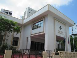 People's Majlis Malé | The People's Majlis in Male, Maldives, is the seat of the ...