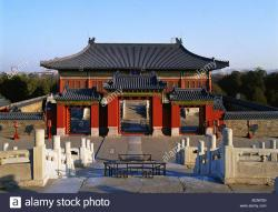 Poly Art Museum Běijīng | The entrance to Zhao Ling of Ming Tombs in Beijing, China Stock ...