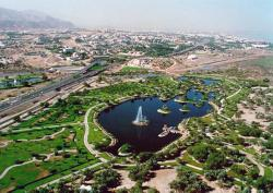Qurm Park Muscat | 20-ish Things to Make You Seriously Consider Muscat for Your Next ...