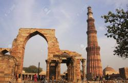 Qutb Minar Complex Delhi | Qutub Minar Complex, Delhi, India Stock Photo, Picture And Royalty ...