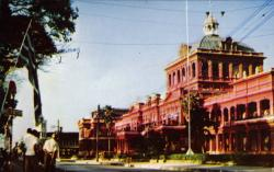 Red House Port of Spain | Playle's: Trinidad, Port of Spain, Red House - Store Item# WME13444