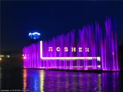 Roshen Fountain Vinnytsya | Ukraine, Vinnitsa, Roshen - Android Apps on Google Play