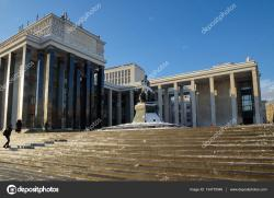Russian State Library Moscow | The Russian state library, Moscow, Russia – Stock Editorial Photo ...