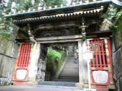 Sakashita-mon Japan | Panoramio - Photo of 東照宮 坂下門 Sakashitamon Gate, Toshogu
