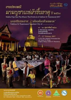 Sanam Na Muang Nakhon Si Thammarat | With one the Kingdom's most important Buddhist days almost upon us ...
