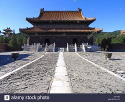 Shǐjiā Hútòng Museum Běijīng | Imperial tombs of Empress Dowager Cixi of Qing Dynasity in the ...