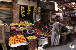 Sharia As Souq Aswan | Sharia el Souk, Aswan | THE GLOBAL GIRL