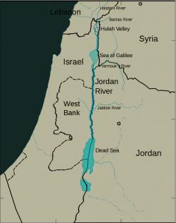 Shepherds' Fields Around Jerusalem and the Dead Sea | Jordan River « See The Holy Land