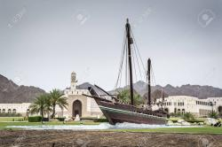 Sohar Muscat | Picture Of The Dhow Sohar In Muscat Stock Photo, Picture And ...