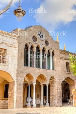 St George Greek Orthodox Cathedral Beirut | Saint George Greek Orthodox Church Beirut stock photo 492384530 ...
