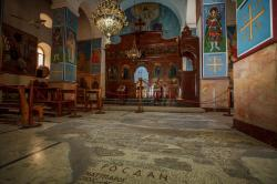 St George's Church & Mosaic Map Madaba | Madaba « Where in the World are the Brills?