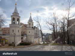St. John's Convent Moscow | Moscow April 4 Ivanovsky Convent Maly Stock Photo 425481445 ...